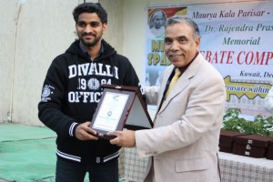 School Award 2